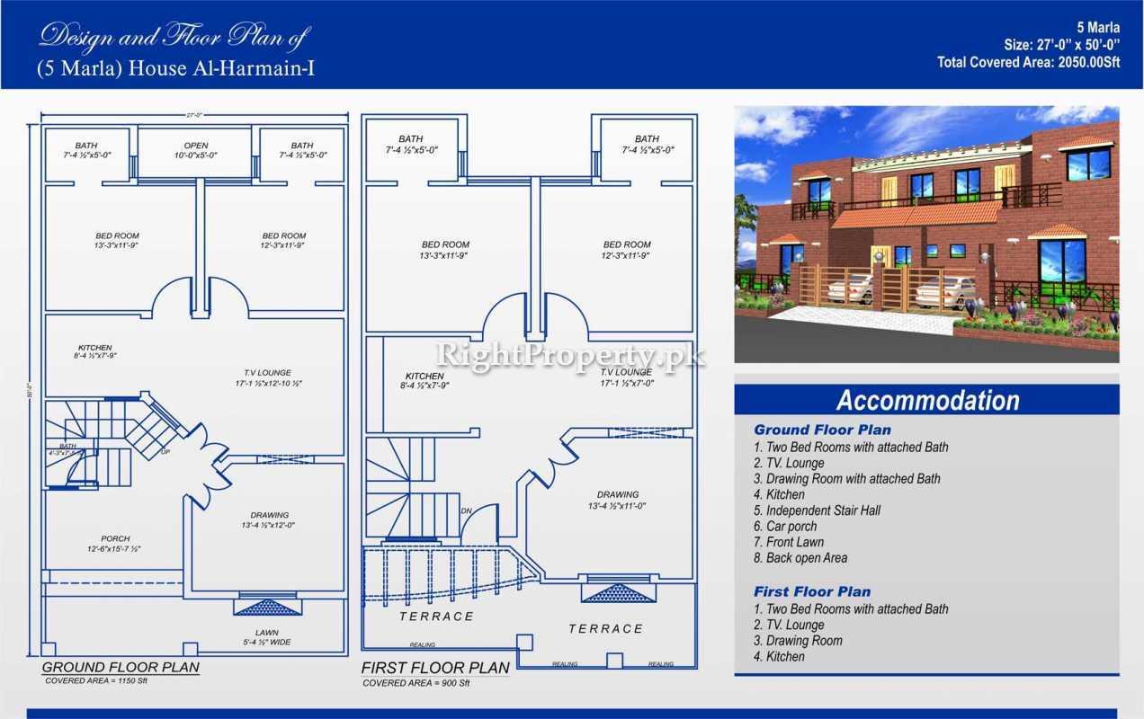 7 Marla Houses Layout Plan Al Haram City Builders
