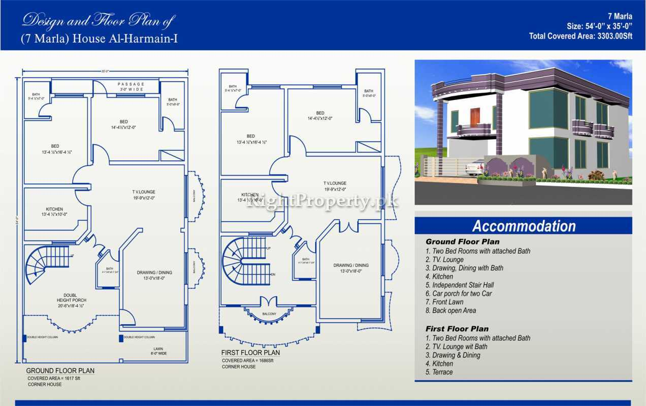 1 Kanal 10 Marla Houses Layout Plan Al Haram City Builders