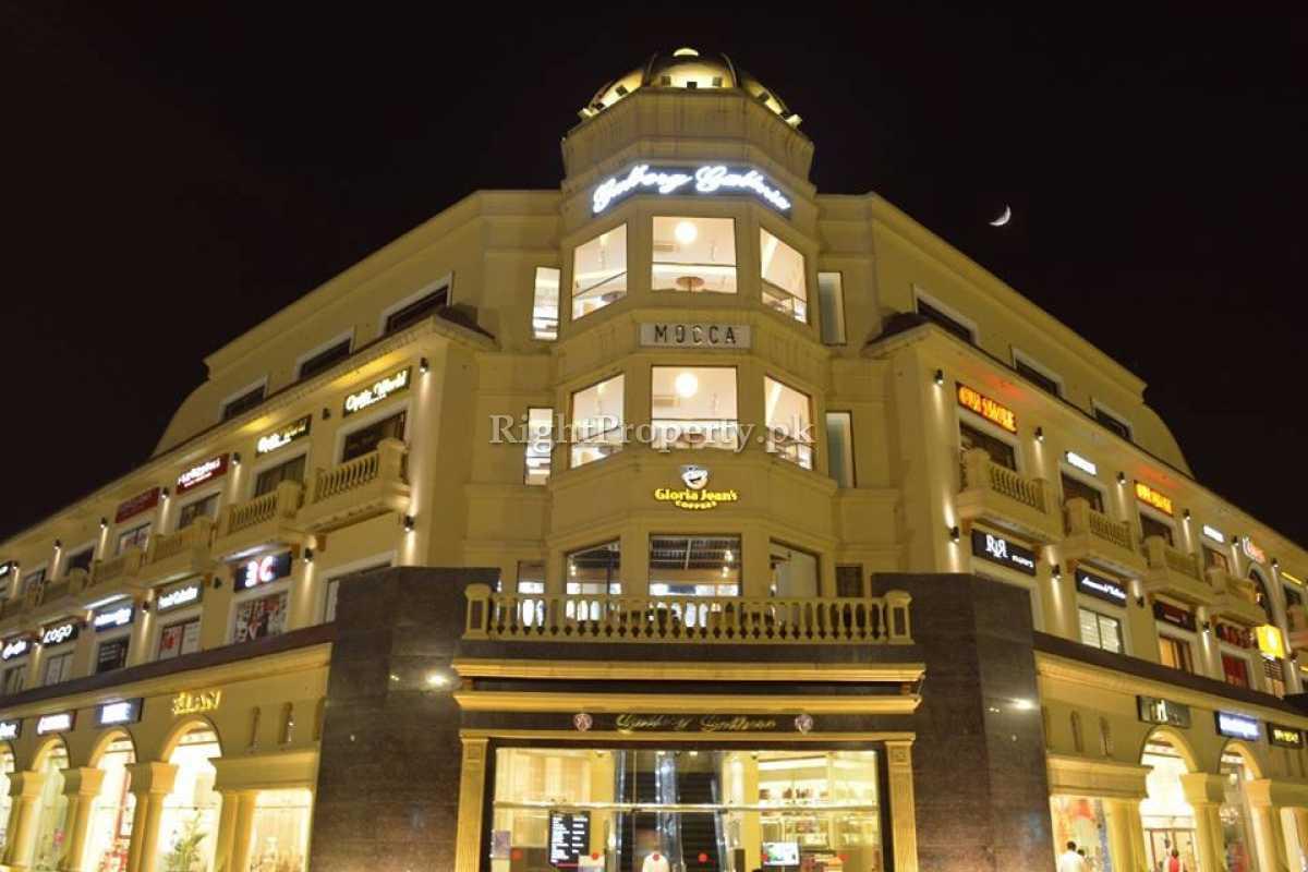 Gulberg Galleria
